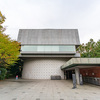 UENO WELCOME PASSPORT ⑦東京藝術大学大学美術館「藝大コレクション展」と芸大の建築コレクション