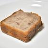蔵前の「菓子屋シノノメ」で薔薇とフランボワーズのケーキ、全粒粉のパウンドケーキ、レモンミントクッキー、紅茶クッキー、くるみとチョコのスコーン。