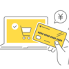アップルとアファーム、購入代金の後払い方式をカナダで導入へ