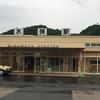 さくら-リベンジ-水俣市チェリーライン      2016/6/12