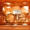 今日の息子のおやつ『つきたてのお餅&カマンベールロール&焼き芋』