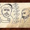 """【脱サラ293日目】自粛前まで""""日本の神童""""と騒がれていた久保建英選手の自粛明け後の姿に鳥肌(/ω\)"""