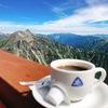 お盆休みに涸沢でテント泊して、2泊3日で北穂高岳に登る山旅