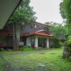 箱根の秘湯・姥子温泉〈秀明館〉へ行ってきました。