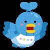 ブログに「公式ツイッター」を開設してみた!
