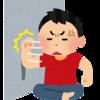 坂梨隆三(2015.2)春色梅児誉美の「腹を立つについて」
