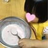 フルーチェ作り