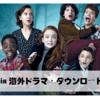 Netflix海外ドラマをダウンロードしたい!おすすめソフトから方法まで