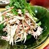 なまり節と牛蒡の胡麻サラダ