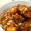 ごろごろ煮込みチキンカレー生野菜セット@松屋【テイクアウト】