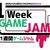 ゲームを作ってみたい人はマジで #unity1week に参加しよう