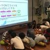 【ワークショップレポート】2017.08.21 ピタゴラ装置を作ろう! 3/3