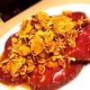 焼肉:神泉駅近!ネギにまみれた焼肉を堪能できるお店!|焼肉 黒田