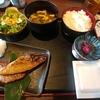 たまプラーザ【たまプラーザのひもの屋】鯖の二種盛り定食 ¥790