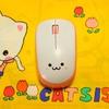 PCのマウス探し*ELECOM M-IR07DRSPN