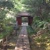 五島美術館 in 霎時施【上野毛寄り道編】