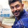 【Netflix】かけもちしながら観ているもの〜.
