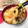 【1食83円】野菜えのきdeかさ増しヘルシー蕎麦の簡単レシピ