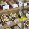 昔ながらのラーメン。藤沢「富士そば」