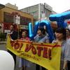 19日、青年の組織DAPPEが福島市で集会とデモ。民進党とともに挨拶。夜は共産党の出陣式