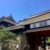 眞田神社の御朱印/長野県上田市