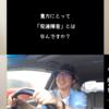 (旧)出演/制作協力について( 2017/10/1~)