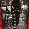 トビラの向こう〜岡本圭人くんのお誕生日会備忘録〜