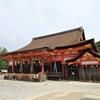 八坂神社、円山公園、大谷祖廟へ②観光80…20200802京都