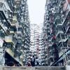 香港の人気インスタ映えスポット「怪獣大廈」(モンスターマンション)に行ってきました!映画『トランスフォーマー』のおすすめロケ地ですよ!
