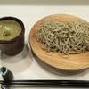 鈴音のお蕎麦(国際センター、名古屋市)