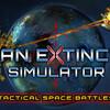 PC『Human Extinction Simulator』Machine 22