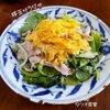 本日の朝食惣菜は豚玉サラダ♪<おうちごはん>