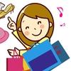 【Farfetch.com(ファーフェッチ)】でおトクにお買い物!ポイントサイト経由!