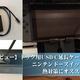 【レビュー】ドック用USB-C延長ケーブルはニンテンドースイッチの熱対策にオススメ!