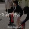 1259食目「火を消す練習」消防訓練を実施しました@姪浜