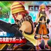 【GEREO】 コウタ【GErec】評価 貫通/氷属性