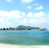 ANAマイル裏ワザ2/沖縄特典航空券を超先行&少ないマイル数で予約する方法