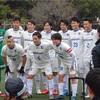 2019東京都社会人サッカーチャンピオンシップ 2次戦準決勝 南葛SC vs 東京23FC