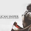 """アメリカン・スナイパー、それは孤独な無音の世界(The movie review """"American sniper"""")"""