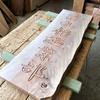水目桜の木製看板 その2