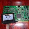 DOS版初代トゥームレイダー(1996)のインストール時のサウンド設定について