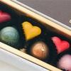 【ル・プティ・ボヌール】色鮮やかなプチショコラが詰まった高島屋限定アソート