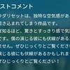 2017年春夏アニメ サクラダリセット 視聴完了