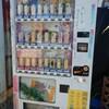 奈良県桜井市のクレープ自動販売機 定額給付金で外食Vol.31