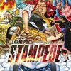 映画『ONE PIECE STAMPEDE』ネタバレ感想&評価 ワンピース映画史上最高傑作にしてジャンプ漫画の精神を描き切った大傑作映画登場!