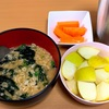 妊婦中期🤰3食ひとり飯🍚vol.6