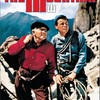個人的に好きな山岳映画