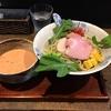 【今週のラーメン3876】 メンドコロKinari (東京・東中野) Tsukemen 冷 とまと 大盛 〜気分は夏のイタリアン!令和元年「冷し麺の締めくくり」に一回食っとけ!
