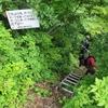 ◆6/18     倉沢登山口から摩耶山へ②…御宝前コース