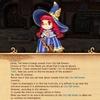 ~ パレル卿への挑戦1 ~
